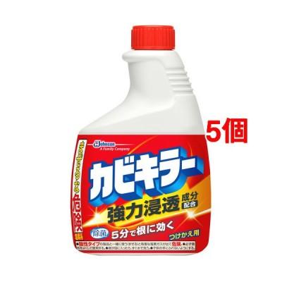 カビキラー 付替用 ( 400ml*5個セット )/ カビキラー