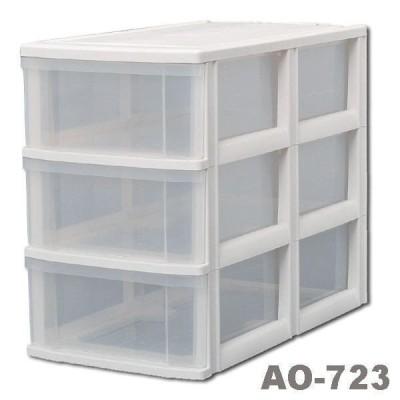 押入れ収納ケース キャスター付き 引き出し 収納 3段 AO-723チェスト タンス 箪笥 洋服ダンス  衣装ケース  収納ボックス 時間指定不可