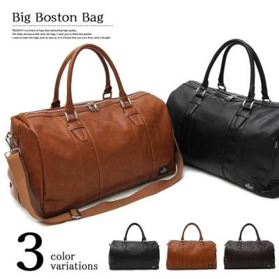 ボストンバッグ 2way BIG BOSTON BAG