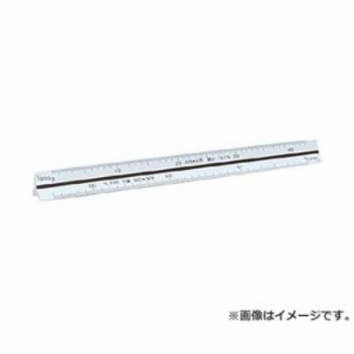 【メール便可】シンワ測定 三角スケール 15cm C-15 70802