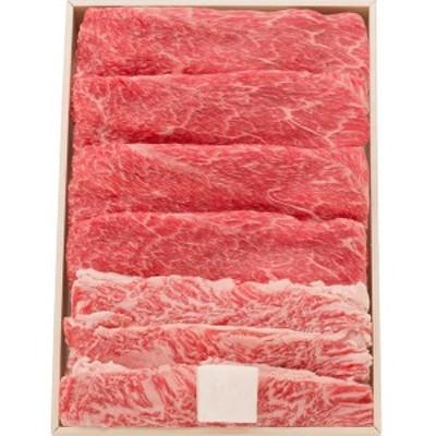 送料無料 松阪牛うで・バラすき焼き用400g 人気国産高級和牛肉 のしOK 贈り物ギフト ギフト