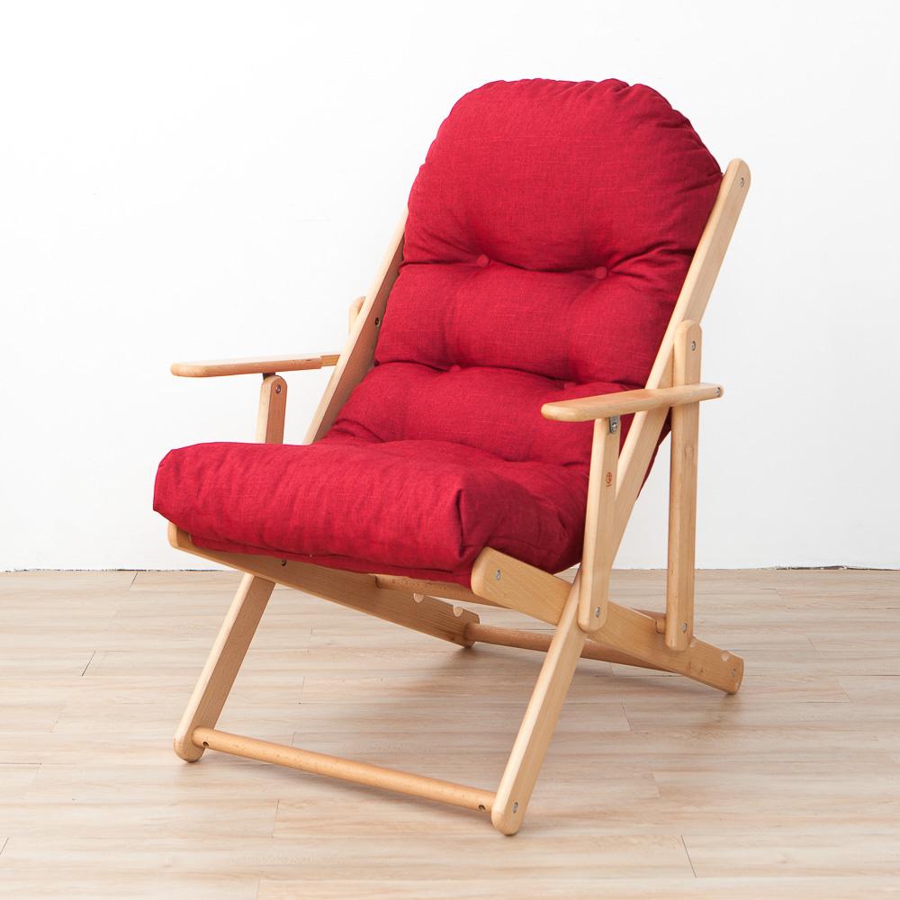 北歐簡約櫸木躺椅-紅色