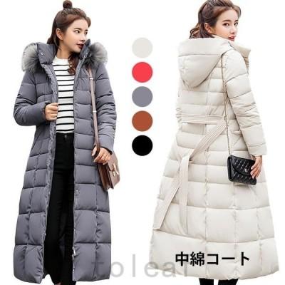 中綿コートレディースコートアウターキルティングコートフード付きフェイクファーロングコート冬服防寒対策ふわふわエレガント暖かい秋新作