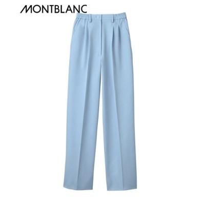 MONTBLANC パンツ(女性用) ナースウェア・白衣・介護ウェア