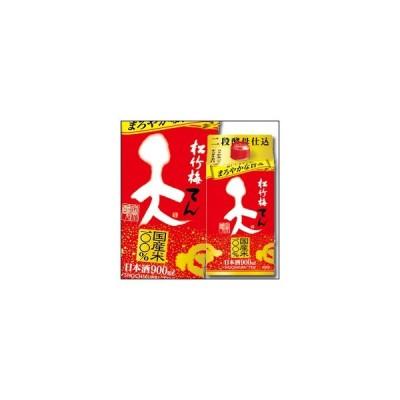 【送料無料】京都・宝酒造 松竹梅 天 紙パック900ml×1ケース(全6本)