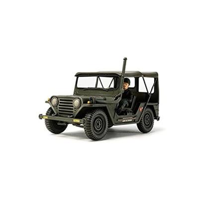 タミヤ 1/35 ミリタリーミニチュアシリーズ No.334 アメリカ陸軍 M151A1 ベトナム戦争 プラモデル 35334