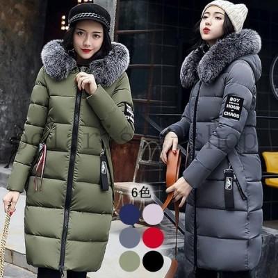 ダウンジャケット軽量ダウンコート暖かいレディース中綿コートフード付きロング丈コート冬中綿入れファー襟長袖アウター大きいサイズジャケット