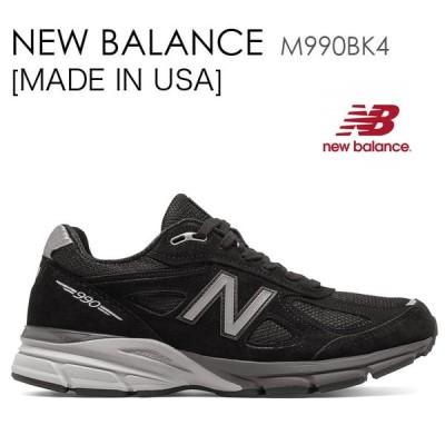 New Balance 990 USA ニューバランス アメリカ M990BK4 ブラック
