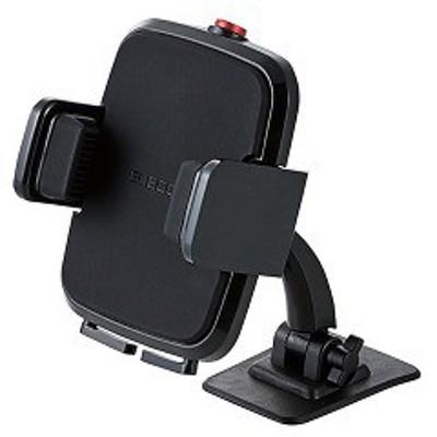 エレコム 車載スマホスタンド テープ貼付 ブラック P-CARS01BK(1コ入)[その他]