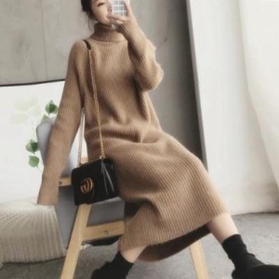 ニットワンピース 冬 韓国 ファッション レディース ニットワンピ タートルネック セクシー 大人 スカート 長袖 セーター 無地 カーキ ホ