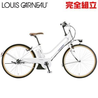 ルイガノ アセント シティ LG WHITE 電動アシスト自転車 LOUIS GARNEAU ASCENT city