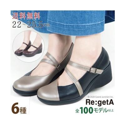 リゲッタ  パンプス  痛くない 歩きやすい 黒 結婚式 オフィス レディース  靴 フォーマル pumps