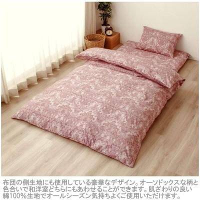 メリーナイト(Merry Night) 日本製 綿100% 両サイドファスナー 掛布団カバー 「オリオン」 ピンク 約150×210cm 2
