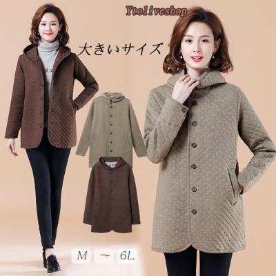 ジャケット レディース コート キルティングジャケット 長袖 アウター 大きいサイズ 5L 6L 中綿 防寒着 フード付き