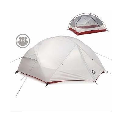 iBasingo 2019新版 アウトドアテント 二重層テント キャンピングテント サイクリングテント 防水PU2000+ 防風 超軽