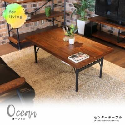 センターテーブル 幅100cm おしゃれ アイアン スチール 木製 テーブル レトロ ビンテージ カフェ風 パイン材 ローテーブル