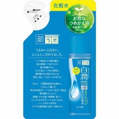 ロート製薬(ROHTO) 肌ラボ 白潤薬用美白化粧水 つめかえ用