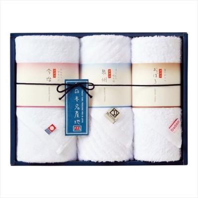 日本名産地 タオルセット 29-4119150