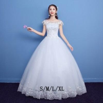 花嫁ドレス イブニングドレス マキシ 無地 刺繍ドレス きれいめ おしゃれ ブライダル ロングドレス きれいめ 可愛い 刺繍