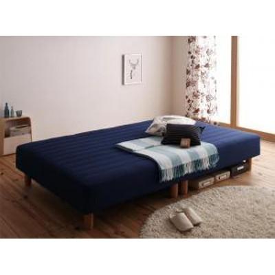 新・色・寝心地が選べる!20色カバーリングマットレスベッド ポケットコイルマットレスタイプ シングル 脚15cm