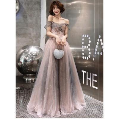 オフショルダー ウエディングドレス ロングドレス パーティードレス 結婚式 10代 20代 30代40代 上品 お呼ばれ 食事会 二次会 披露宴 卒業式 成人式