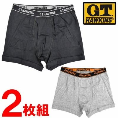 ボクサーパンツ セット 前あき GTホーキンス HK1380 フライス 2枚組 まとめ買い G.T.HAWKINS メンズパンツ ボクサーブリーフ 前開き 男性下着 ブランド(04246)