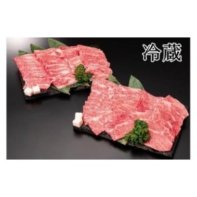 245A3.冷蔵.尾花沢牛焼肉用カルビ・モモ800g×2