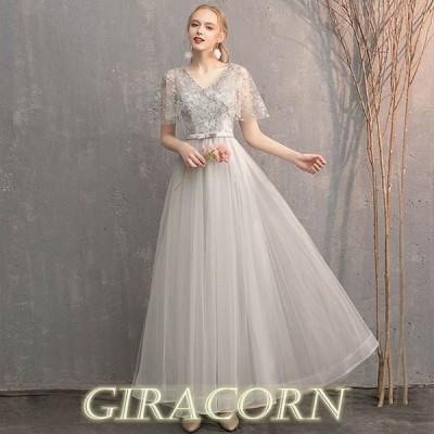 レース グレー ロングドレス ブライズメイド ドレス パーティードレス 大きいサイズ 体型カバー 袖付き オフショルダー 6タイプ 花嫁 結婚式 二次会 ドレス