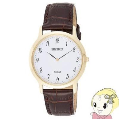 在庫僅少 【逆輸入品】 SEIKO ソーラー 腕時計 SUP860P1