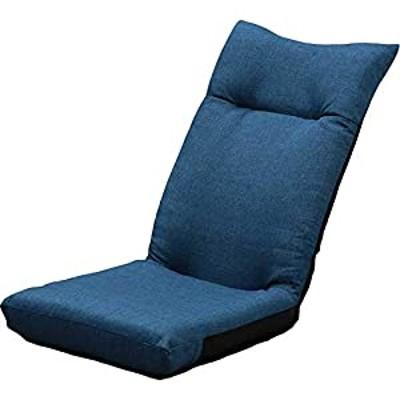 アイリスプラザ 座椅子 デニムブルー 幅約46×奥行約58×高さ約68cm リクライニング YC-601