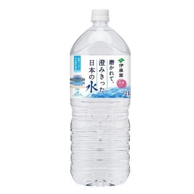 磨かれて, 澄みきった日本の水 島根 2L × 6個