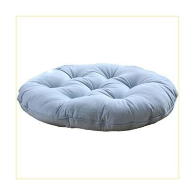 D&LE Round Pillow Floor Japanese Futon Chair Mat Tufted Cushion Tatami Floor Mat for Yoga Meditation Living Room Balcony Office-Blue 48cm
