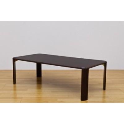 継脚フォールディングテーブル JK-P120 濃いブラウン(WAL) ローテーブル【 幅120×60】 木製 折りたたみ可能