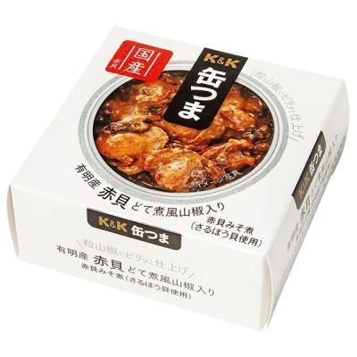 缶詰 K&K 缶つま 有明産 赤貝 どて煮風山椒入り 70g 食品 おつまみ 包装不可