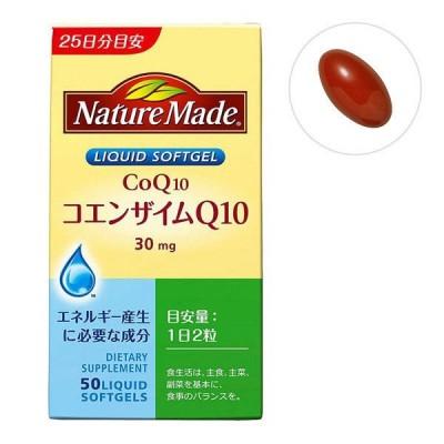 ネイチャーメイド コエンザイムQ10 50粒・25日分 1本 大塚製薬 サプリメント