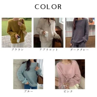 オーバーサイズ 編み込み ニットセーター レディース 2020 秋 新作 モヘアニット セーター 韓国 韓国ファッション