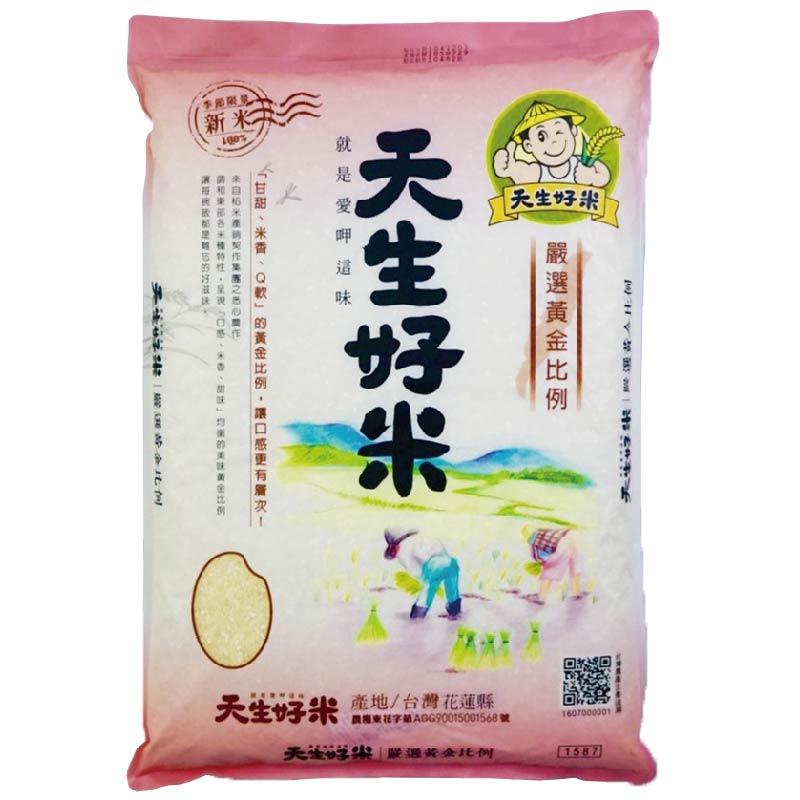 天生好米嚴選黃金比例6kg