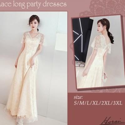 韓国 パーティードレス ロング 半袖 ワンピース ドレス 結婚式 二次会 秋冬 パーティー ディナー 20代 30代 40代
