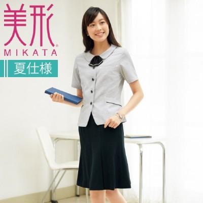 神馬本店 美形スカート マーメイドプリーツ SS617S  女性用 事務服 制服【SELECT STAGE】