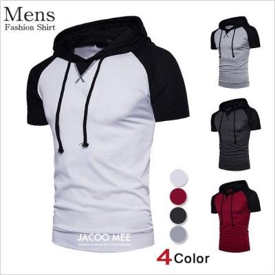半袖パーカー  メンズ  Tシャツ  半袖  帽子付き 薄手 メンズサマーパーカー 欧米風 夏Tシャツ 半袖 トップス 新作 送料無料