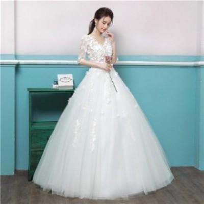 ホワイトドレス 結婚式 5分丈袖 Vネック ウェディングドレス 花嫁 ブライダルドレス チュール 姫系 Aライン プリンセスドレス 披露宴