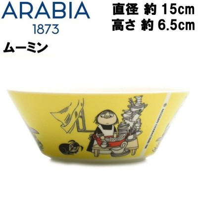 アラビア 食器 鉢 ムーミン ボウル 15cm ARABIA 01-79050363