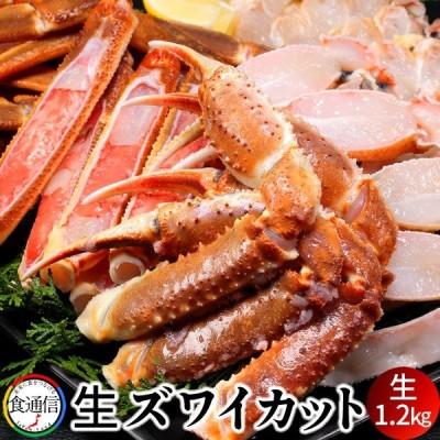 かにすき かに鍋 ずわいがに カット生ズワイガニ詰め合わせ 1.2kg 焼き蟹 お年賀 ギフト[生産者支援グルメ]