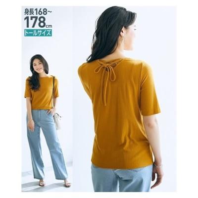 Tシャツ カットソー トールサイズ レディース バック クロス デザイン リブ トップス M/L ニッセン