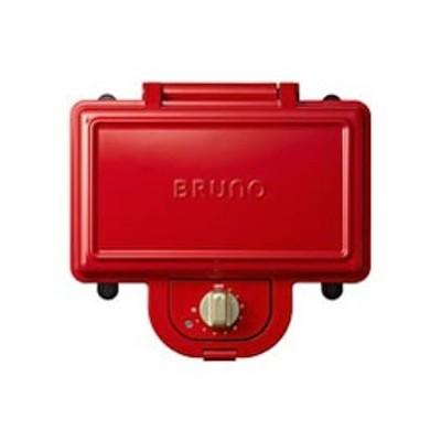 イデアインターナショナル トースター BRUNO ホットサンドメーカー ダブル BOE044-RD [レッド]