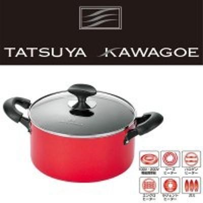 よこやま タツヤ・カワゴエ 両手鍋22cm  TKM-400S