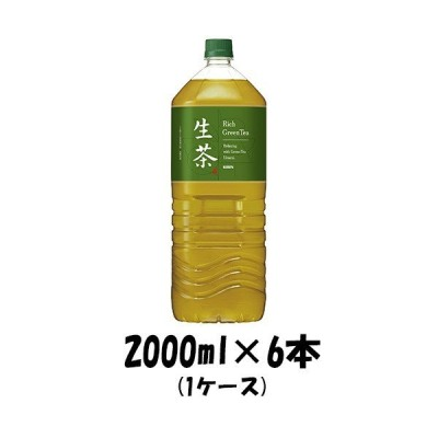 お茶 生茶 キリン 2000ml ペットボトル 6本 1ケース