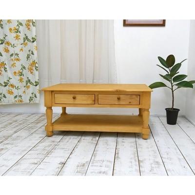 カントリーリビングテーブル OCC-01 木製取っ手 カントリーパイン コーヒーテーブル センターテーブル ローテーブル