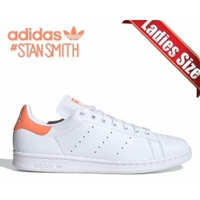 【アディダス スタンスミス】adidas STAN SMITH ftwwht/semcor/ftwwht ef9290 スニーカー ホワイト レディース ウィメンズ オレンジ