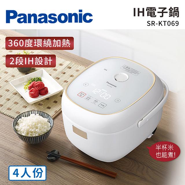 國際牌Panasonic 4人份 IH電子鍋(SR-KT069)